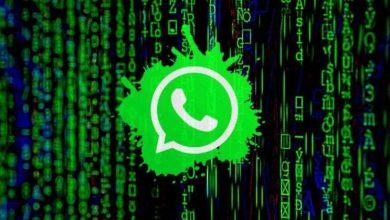 تصویر از مراقب ترفند هکرها برای هک واتس آپ