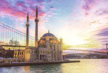 تصویر از یادگیری زبان ترکی استانبولی ۱۰ چند نکته و ترفند