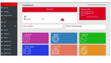 تصویر از نرم افزار مدیریت بازاریاب بدون سخت افزار|نرم افزار کنترل بازاریابان