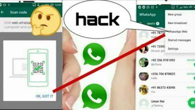 تصویر از هک واتساپ بدون کد: دسترسی به گوشی طرف مقابل
