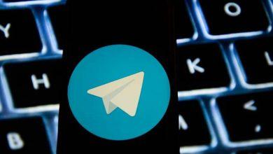تصویر از تبلیغات پیام رسان تلگرام برای نرم افزار هکر پنهان کردن سرقت ارزهای رمزنگاری شده